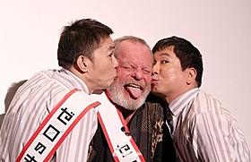 爆笑問題から熱烈なキスを受けたテリー・ギリアム監督「ゼロの未来」