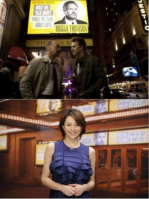 (上)「バードマン」の一場面 (下)TVスポットのナレーションを務める米倉涼子
