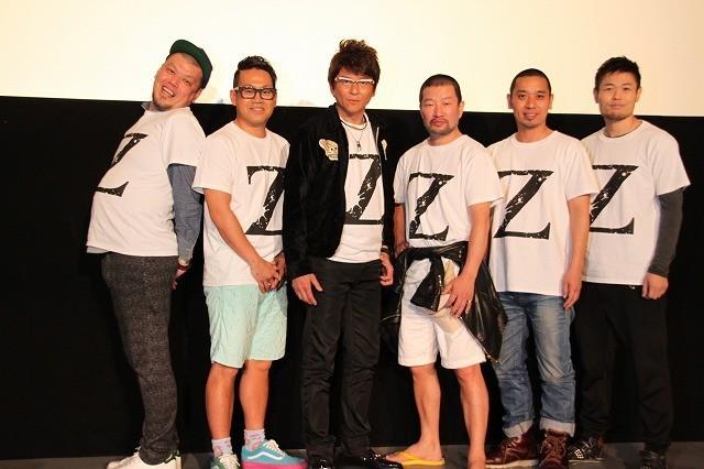 哀川翔「Zアイランド」佐渡島ロケでカモメを捕まえる!