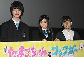 映画初主演を果たした「私立恵比寿中学」の廣田あいから「たまこちゃんとコックボー」