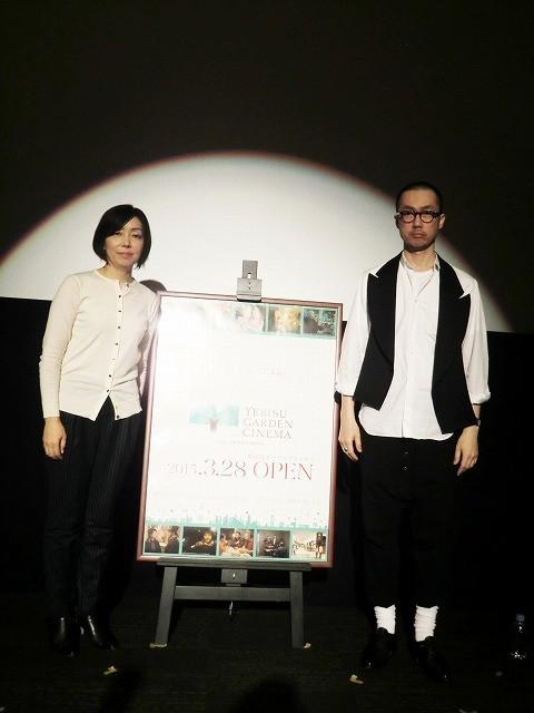 エドツワキ、恵比寿ガーデンシネマで思い出の作品は「パンチドランク・ラブ」
