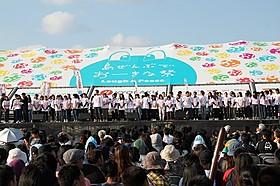 「島ぜんぶでおーきな祭 第7回沖縄国際映画祭」が閉幕「ナビィの恋」