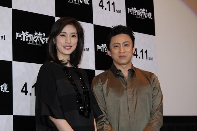 市川染五郎&天海祐希、劇団☆新感線「阿修羅城の瞳」再演に意欲!