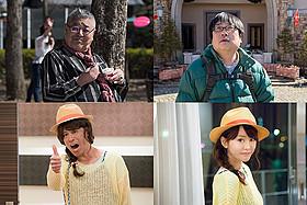 本人役で出演する中尾(左上)、六角(右上) 柳沢(左下)は桐谷(右下)と同じ格好で登場「ヒロイン失格」