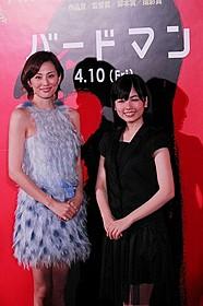 登壇した米倉涼子(左)と小芝風花「バードマン あるいは(無知がもたらす予期せぬ奇跡)」