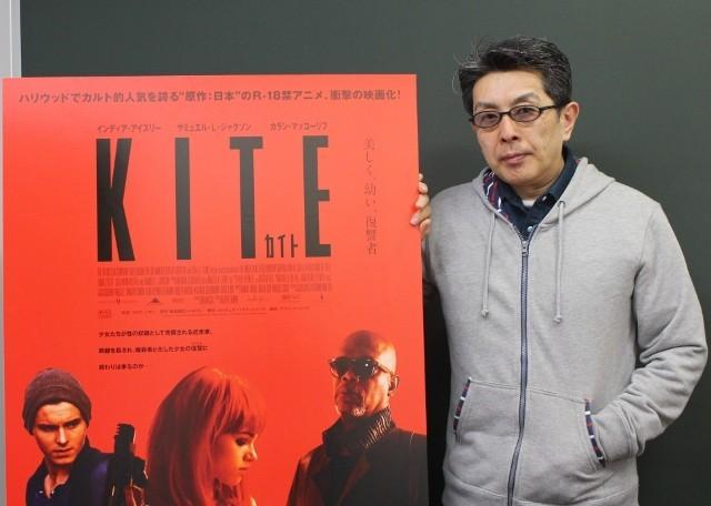 梅津泰臣、アダルトアニメ「A KITE」に込めた思いと実写版の魅力