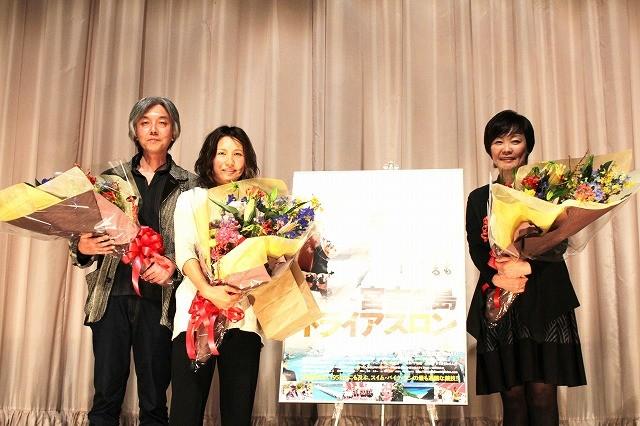 安倍昭恵首相夫人、トライアスロンと災害対応の共通点に興味