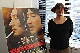 瑛太、松田龍平とリラックスして臨んだ音声コメンタリーも必聴!「まほろ駅前狂騒曲」