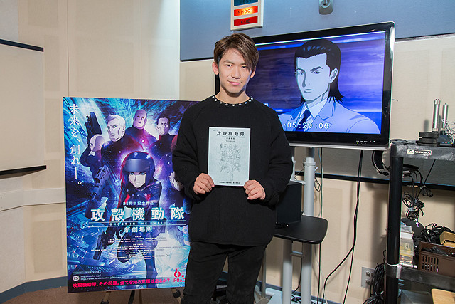 EXILE・NAOTO「攻殻機動隊」で声優初挑戦 首相補佐官役で主人公・草薙素子をサポート