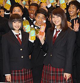 広瀬アリス・すず姉妹が男子高を訪問!