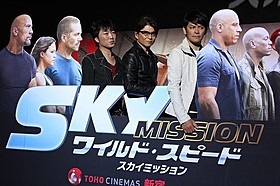 登壇した(左から)小沢一敬、哀川翔、岡田圭右「ワイルド・スピード」