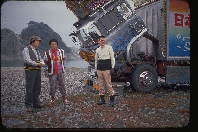 愛川欽也さん追悼企画、20日「トラック野郎 一番星北へ帰る」テレ東で放送