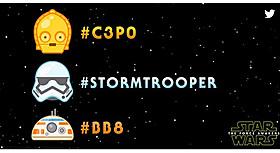 第1弾は、C-3PO、ストームトルーパー、BB-8の3種類「スター・ウォーズ」