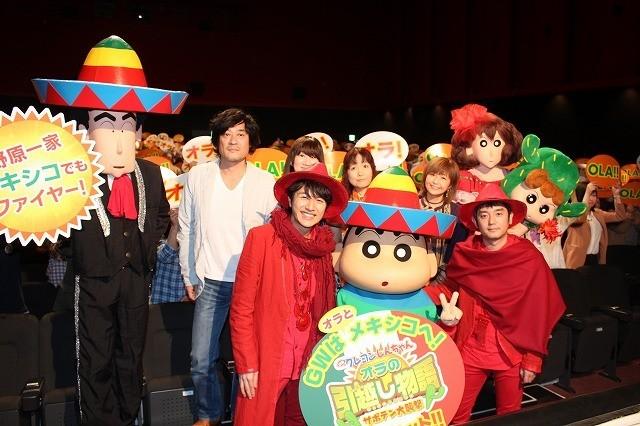 「ゆず」、劇場版「クレヨンしんちゃん」主題歌熱唱で野原一家の引っ越し応援 - 画像2