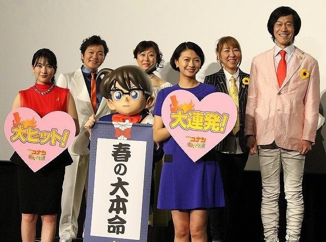 榮倉奈々、劇場版「コナン」次回作への出演に意欲満々!