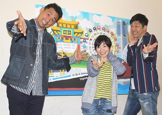 「吉本新喜劇」が横浜で初公演! 石田靖が山田花子の幸せボケに苦言