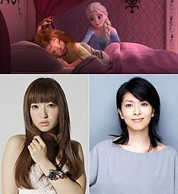 神田沙也加&松たか子が再びアナとエルサに!「アナと雪の女王」