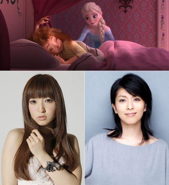 松たか子&神田沙也加、「アナと雪の女王」短編アニメで再び姉妹に!歌声も披露