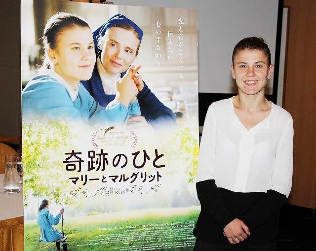 三重苦の実在女性演じた仏女優が来日! 手話でバリアフリー上映の普及訴える