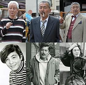 (左上から)劇中の近藤正臣、藤竜也、中尾彬(下)若かりし頃の3人「龍三と七人の子分たち」