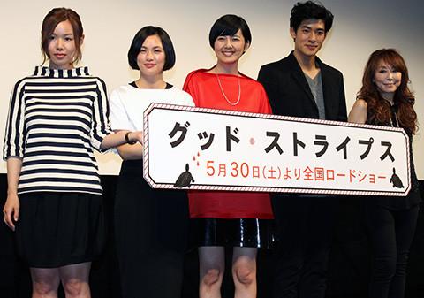 舞台挨拶に立った菊池亜希子、中島歩(中央)ら