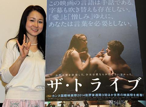"""忍足亜希子新たな決意「ろう者の""""肩書""""取って1人の女優として何でも挑戦する」"""