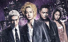 「新宿スワン」5月7日から先行配信!「新宿スワン」
