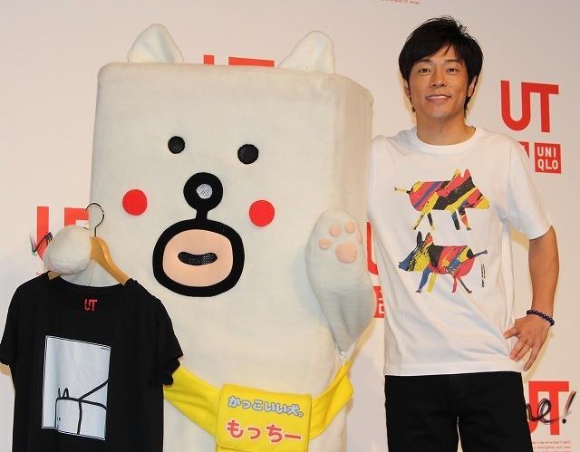 陣内智則、キャラクタービジネスに意欲「田辺誠一さんになりたい」