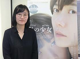 期待の新鋭チョン・ジュリ監督「私の少女」