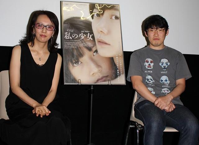 松江哲明監督とヤン・ヨンヒ監督