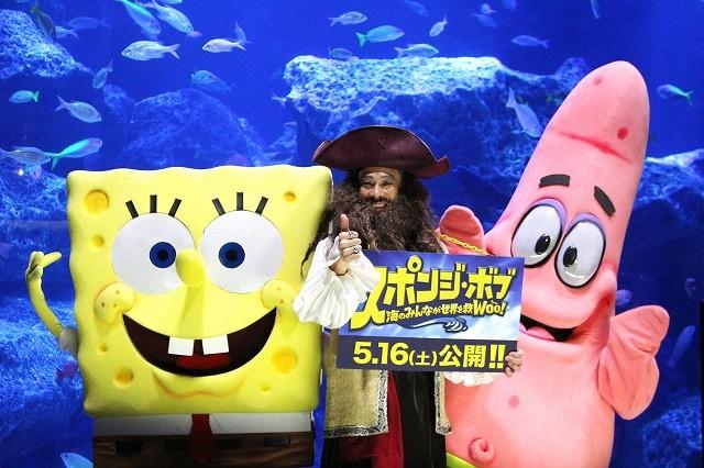 ぎっくり腰再発の柳沢慎吾、初の海賊衣装で元気に復活