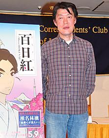 外国人記者の質問に答えた原恵一監督「百日紅 Miss HOKUSAI」