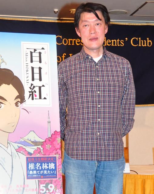 原恵一監督「日本のアニメーターにしか描けない」と「百日紅」に誇り