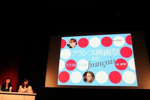 フランス映画祭2015ラインナップ発表 オゾン、アサイヤス新作など12作品