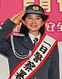 桜田ひより、中学1年生にして新宿署1日署長に就任!
