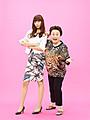 片瀬那奈、連ドラ初主演!未来の自分=渡辺えりと一緒に人生を切り開く「オンナミチ」