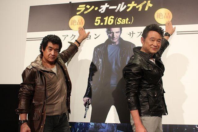 「ラン・オールナイト」を2回見た藤岡弘、「悔しいが全く欠点が見当たらない」と大絶賛