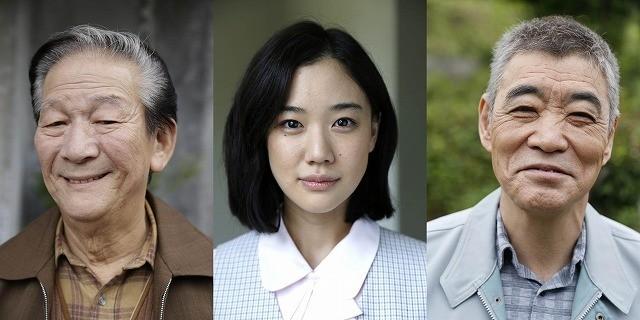 黒沢清監督「岸辺の旅」に小松政夫&蒼井優&柄本明