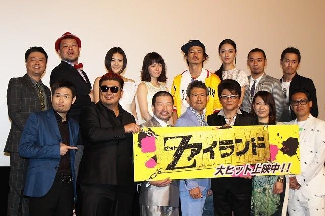 哀川翔&品川ヒロシ監督作「Zアイランド」、カナダ・ファンタジア映画祭で上映決定