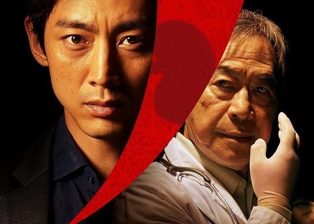 小泉孝太郎、臓器移植を扱う社会派ドラマに主演「30半ばの大きな転機にしたい」