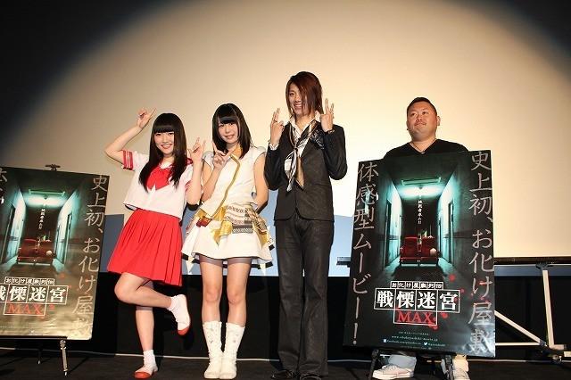KIKKUN-MK-II&「LinQ」伊藤麻希、「箱の中身はなんだろなゲーム」に挑戦!