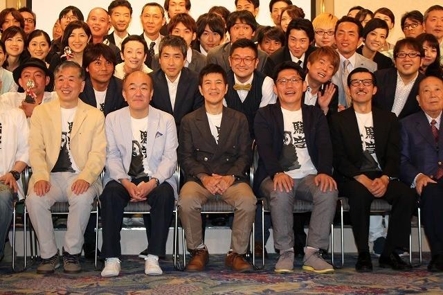 関根勤初監督作「騒音」公開記念パーティー開催!盟友・小堺一機も祝福