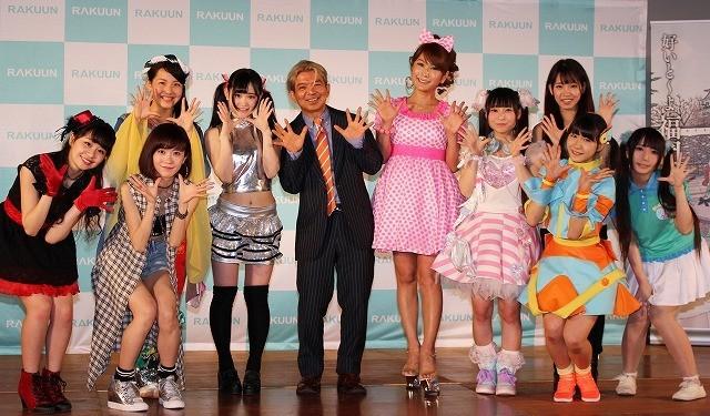 """はるな愛、仏「JAPAN EXPO」に""""オネエアイドル代表""""で参加!「浮いて頑張る」"""