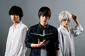 (左から)山崎賢人、窪田正孝、優希美青「ガチバン」