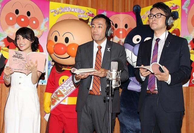 大島優子、総選挙予想は明言避ける「クリームパンダちゃんが1位」 - 画像2