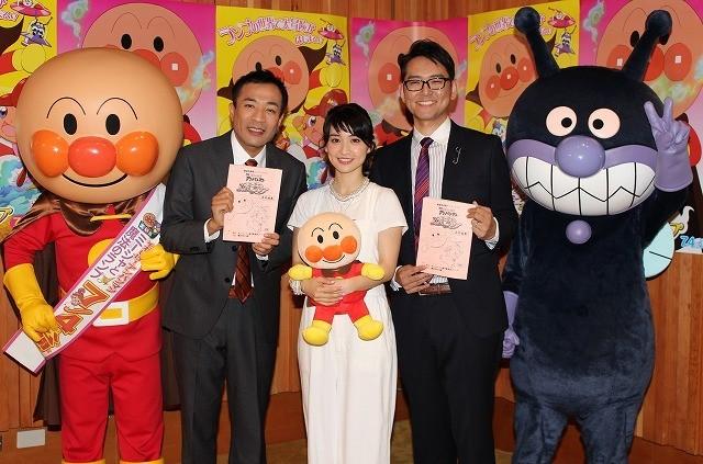 大島優子、総選挙予想は明言避ける「クリームパンダちゃんが1位」 - 画像3