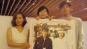 (左から)岨手由貴子監督、菊池亜希子、中島歩「グッド・ストライプス」
