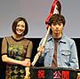 染谷将太3年越しの主演作「ソレダケ」公開に感慨「この映画こそ映画館で」