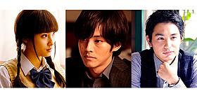 「図書館戦争」新作に出演する 土屋太鳳、松坂桃李、中村蒼(左から)「図書館戦争」