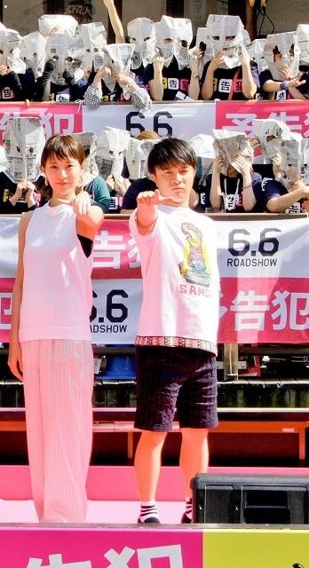 生田斗真「ホンマええ作品やで!」主演作「予告犯」引っさげ道頓堀に出現!
